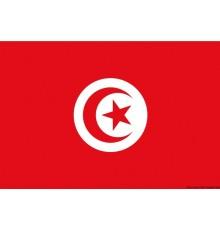 Pavillon Tunisie